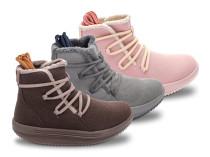 Walkmaxx Comfort Ankle čizme